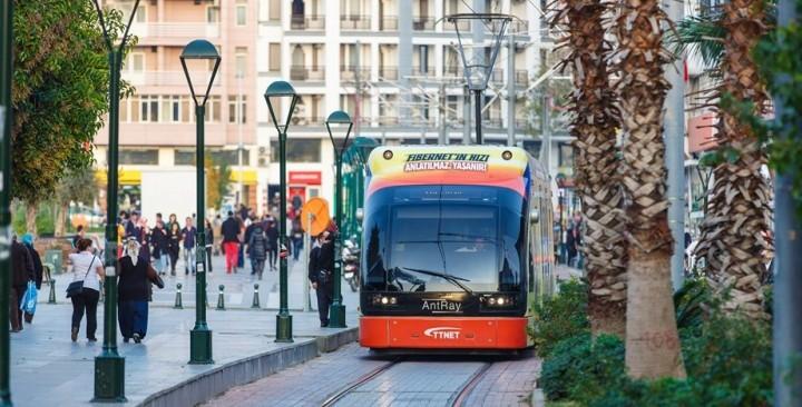 Antalya Tramvayı